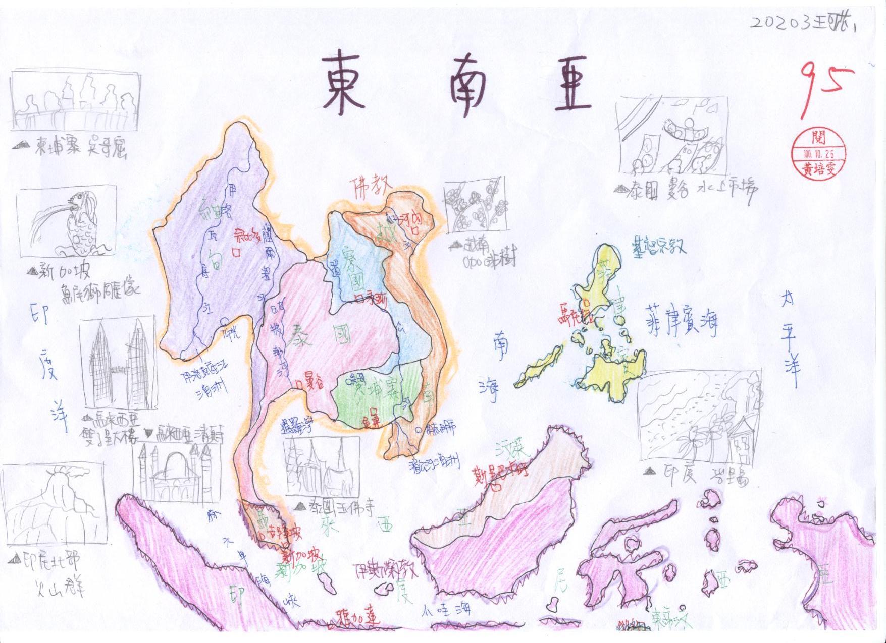 手绘地图--东南亚